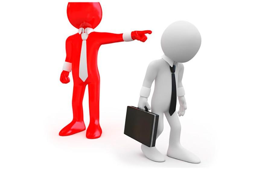 Особенности процедуры сокращения сотрудников
