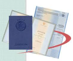 Документы, необходимые для приема на работу