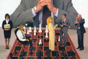 Основные стили управления персоналом