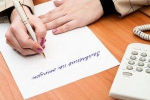Что говорит законодательство относительно декретного отпуска